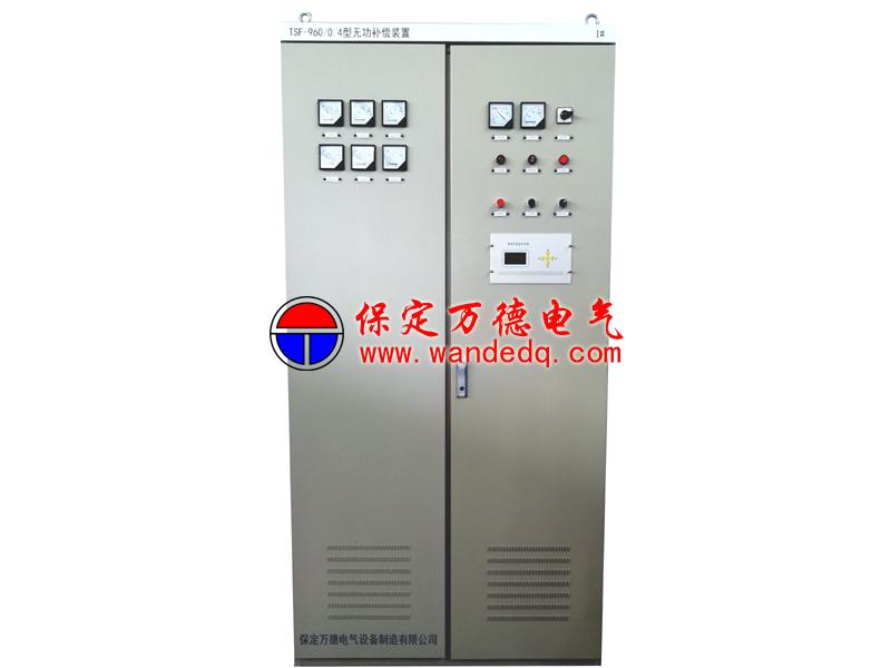 低压滤波及无功补偿960/0.4型